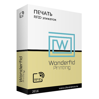 Wonderfid: Печать этикеток