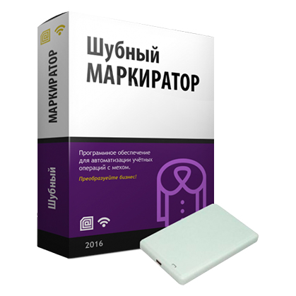RFID комплект «всё включено» Royal Ray 9809 (USB)